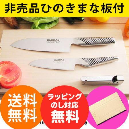 e-goodsセレクト グローバル3点セット Kタイプ 四万十ひのき京まな...