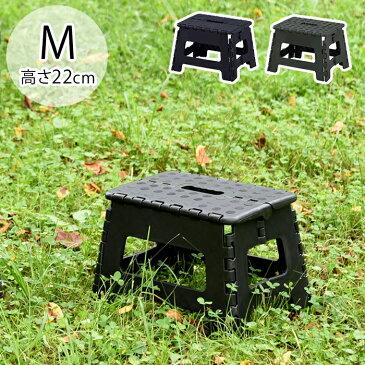 クラフター 脚立 M 折りたたみ 折り畳み 踏み台 ステップ ステップ台 コンパクト 軽量 キッチン トイレ 洗車 アウトドア ガーデン ブラック グリーン おしゃれ 耐荷重80kg
