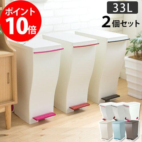 kcud (クード)スリムペダル 2個セット (ゴミ箱 ふた付き キッチン クード ペダル ダストボックス ...