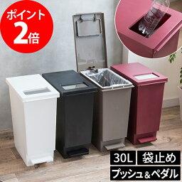 ゴミ箱 ペダル 分別 ユニード プッシュの通販ならモバイルショッピング Net