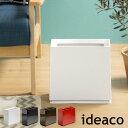 ideaco チューブラーブリック (ゴミ箱 おしゃれ ダストボックス 北欧 スリム リビング キッチン オフィス イデアコ 8.5L ゴミ袋 見えない 隠せる おしゃれ シンプル 人気 洗面所)