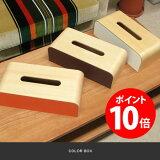 【COLOR BOX ティッシュケース(カラーボックス/ティッシュケース/ティッシュカバー/インテリア雑貨/おすすめギフト)【p10】