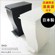 ボックス おしゃれ シンプル キッチン