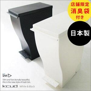 ●送料無料【オマケ付】キャスター&ペダル付き!分別もできるゴミ箱♪ごみ箱 ダストbox くずか...