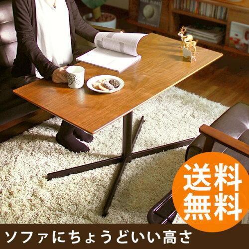 センターテーブル Furura (センターテーブル リビングテーブル カフェ テーブル 木製 ウォールナッ...