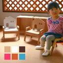 木製キッズチェアー おうちのこいす (子供用椅子 キッズ家具 北欧 天然木 かわいい ナチュラル ジュニア)