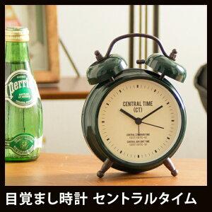 目覚まし時計 セントラルタイム(置時計 時計 クロック デザイン プレゼント 結婚祝い 出産祝…