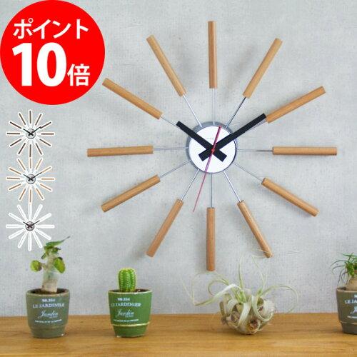 掛け時計 アトラス (掛け時計 アトラス 掛け時計 ミッドセンチュリー 掛け時計 おしゃれ 時計 壁掛...