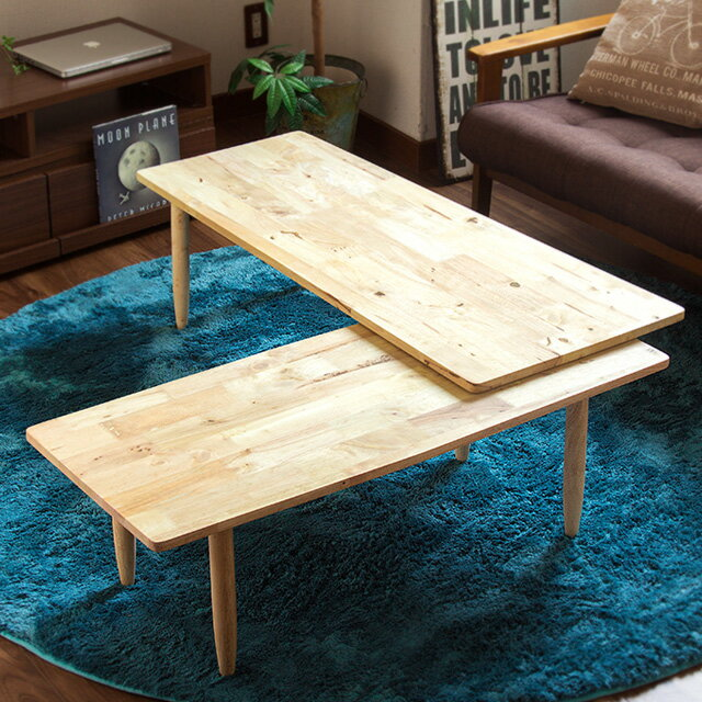 NS センターテーブル 天然木 ツイン テーブル ローテーブル 北欧 天然木 ナチュラル リビングテーブル センターテーブル コーヒーテーブル シンプル 木製 木 リビング ソファ おしゃれ 売れ筋 優しい 人気 子供 120