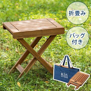 アカシア サイドテーブル 折りたたみ Nash 折り畳み バッグ付き 天然木 アウトドア テーブル ミニテーブル ファニチャー キャンプ バーベキュー 持ち運び 軽量 ミニ サブテーブル ロースタイル ローテーブル