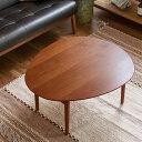 折りたたみ テーブル ローテーブル リビングテーブル 木製 おしゃれ ...