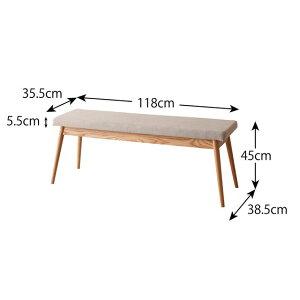【送料無料】Onnell(オンネル)3点セットテーブル150cm+ベンチ+ソファベンチ(ダイニングセット/ダイニング/3点セット)