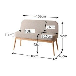 Onnell(オンネル)3点セットテーブル150cm+ベンチ+ソファベンチ