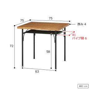 ヴィンテージダイニングテーブルArure75