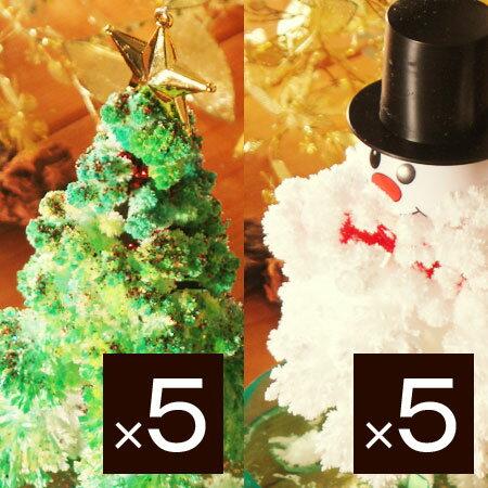 マジッククリスマスツリー5個&スノーマン5個セット(マジックツリー マジック...
