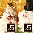 マジッククリスマスツリー ホワイト5個&スノーマン5個(計10個)セット(マジッククリスマスツリー マジック スノーマン クリスマスプレゼント 計10個セット)