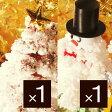 マジッククリスマスツリー ホワイト1個&スノーマン1個(計2個)セット(マジッククリスマスツリー マジック スノーマン クリスマスプレゼント)