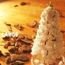 マジッククリスマスツリー LARGE ホワイト (マジッククリスマスツリーラージ マジックツリー MAGIC CHRISTMAS TREE 葉が生える不思議なツリー X'masツリー クリスマスプレゼント)