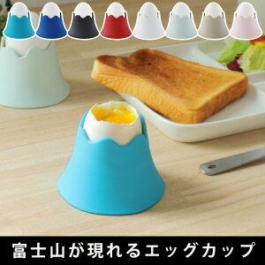 FUJISAN Egg Cup/たまご立て/エッグカップ/富士山/ギフト富士山エッグカップ(FUJISAN Egg Cup/...