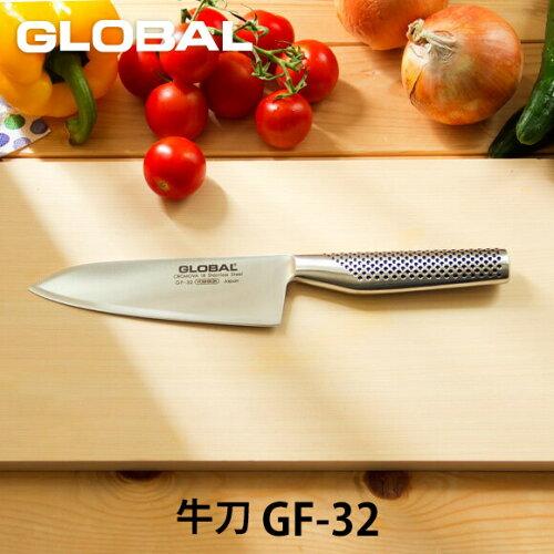 グローバル 牛刀GF-32刃渡り16cm ディッシュクロスと選べるジッパーバッグ・檜まな板・乾燥剤付き(...
