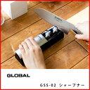 グローバル シャープナー (グローバル包丁 GLOBAL包丁 包丁砥ぎ セラミック)