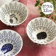 松尾ミユキ お茶碗 ボウル 12cm (茶碗 陶器 マルチボウル ギフト)