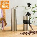 ポーレックス セラミックコーヒーミル (コーヒーミル 手挽き 手 手動 グラインダー PORLEX 日本製 国産 豆 コーヒー ミル 珈琲 セラミック 小さい ミニ コンパクト)・・・