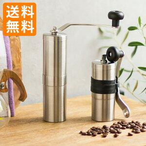 ポーレックス セラミックコーヒーミル コーヒー グラインダー セラミック コンパクト