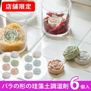 店舗限定販売商品ISURUGI(イスルギ)ローズドライングブロック
