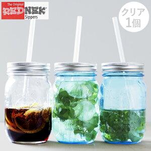 Ball/MAISON/Jar/メイソンジャー/REDNEK/Sippers/Glass/限定生産カラー/密閉/Carson/USA/グラス...