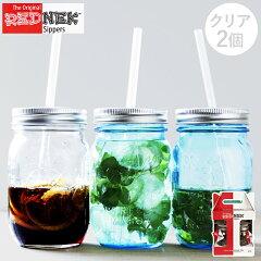 レッドネック シッパー ドリンクボトル クリア 2個セット(Ball/MAISON/Jar/メイソンジャー/REDNEK/Sippers/Glass/限定生産カラー/密閉/Carson/USA/グラス)