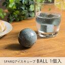 【テレビで話題!石のアイスキューブ】溶けない氷/ストーンキューブ/アイスキューブ/ソープスト...