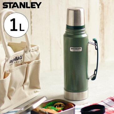 スタンレー 水筒 1L クラシック真空ボトル (STANLEY 魔法瓶 保冷 保温 大容量 男性 メンズ アウトドア プレゼント ギフト おしゃれ ステンレス 真空 ボトル コップ付き水筒 ボトル 1リットル マグボトル 人気 シンプル 誕生日 父の日)