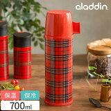 aladdin アラジン ヘリテイジボトル 0.7L 保温 保冷 耐熱 ステンレス 二層構造 レトロ タータンチェック コップ付き 700ml