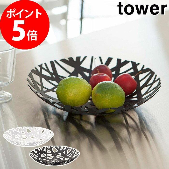 食器・カトラリー・グラス, その他  tower Yamazaki