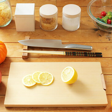 hitoyasumi ひとやすみ 包丁置き (包丁置き グローバル包丁置き 菜箸置き 菜箸 キッチン小物 キッチンツール)