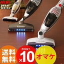 ZB29/エルゴラピード 2WAY掃除機コードレス【即納】/店舗限定カラー/コードレス掃除機/北欧/ス...