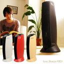 ●送料無料空気をデザインする♪新発想の空気清浄機!【送料無料】イオニックブリーズMIDI(空気...