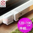 ●送料無料電気ヒーター/電気ストーブ/暖房器具/window radiator/W/R-1219/デザイン家電窓から...