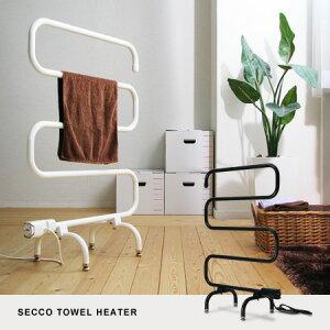 ●送料無料いつでも手軽に暖められる、乾かせる。 towel heater/タオルウォーマー/簡易乾燥器具...