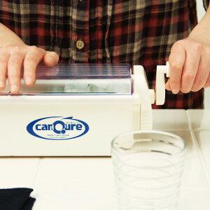 今すぐ冷える。手動式カンキューレ/canqure/缶飲料冷却器/350ml/500ml用/CQ-1手動式カンキュー...