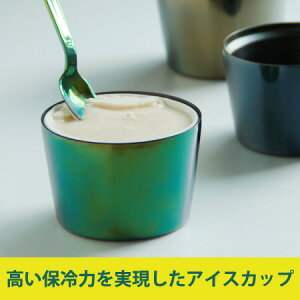 SUSgallery/サスギャラリー/Happy Ice Cream!/HAPPY ICE CREAM!/アイスクリーム/アイス/デザー...