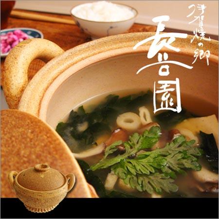 Hase miso soup pot (IGA)