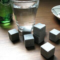 もう氷はいらない(溶けない氷/石のアイスキューブ/アリ・トゥルネン/ストーンキューブ/アイスキ...