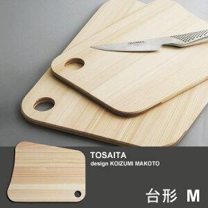 薄くて軽い四万十ヒノキが調理をもっと楽しくする。土佐龍 土佐板 台形Mサイズ(TOSARYU/ひのき...