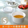 kaico キャニスター maru S (カイコ 小泉誠 kaico kaiko 保存容器 琺瑯)