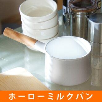 yico milk Pan (skillet yico kaiko, SilkWorm, Bombyx Mori Koizumi Makoto Horo)