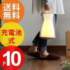 ●送料無料タッチで操る、光の表情。LUNA/LEDライト/LED照明/充電式/タッチセンサー/常夜灯/防...
