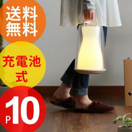 ポータブルLEDランプ Lidea (充電式 Lidea LEDライト LED照明 タッチセンサー フロアライト 常夜灯...