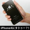 楽天iTattoo 【ポイント2倍】 (アイタトゥー iPhone case アイフォンケース iphoneカバー iPhone 4用 iPhone4S対応 アップル apple シンプル スマホケース)